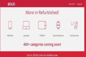 refurbished goods industry